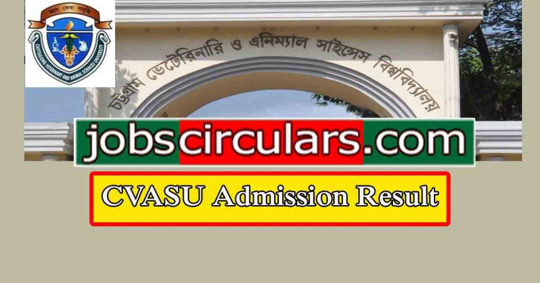 Chittagong Veterinary and Animal Sciences University Admission Circular 2018-19 | cvasu.ac.bd