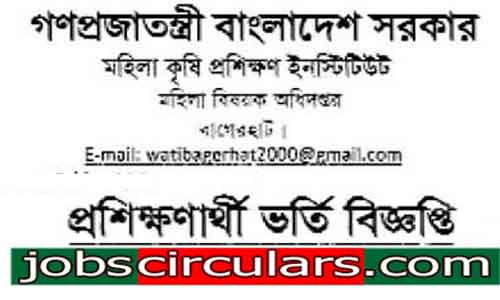 MINISTRY OF WOMEN AND CHILDREN AFFAIRS MOWCA | JOB CIRCULAR 2018