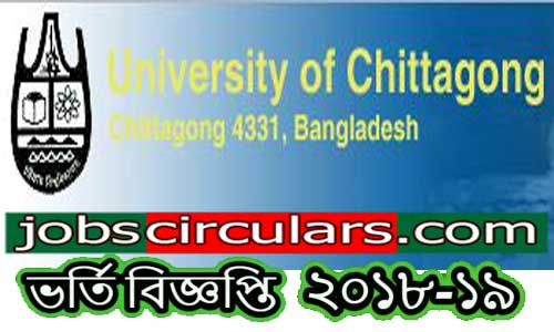 Chittagong University 1st Year Admission Test 2018-19 | www.cu.ac.bd