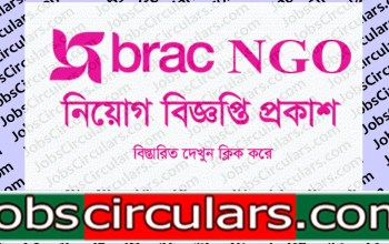 BRAC Project Officer HCMP Job Circular 2020
