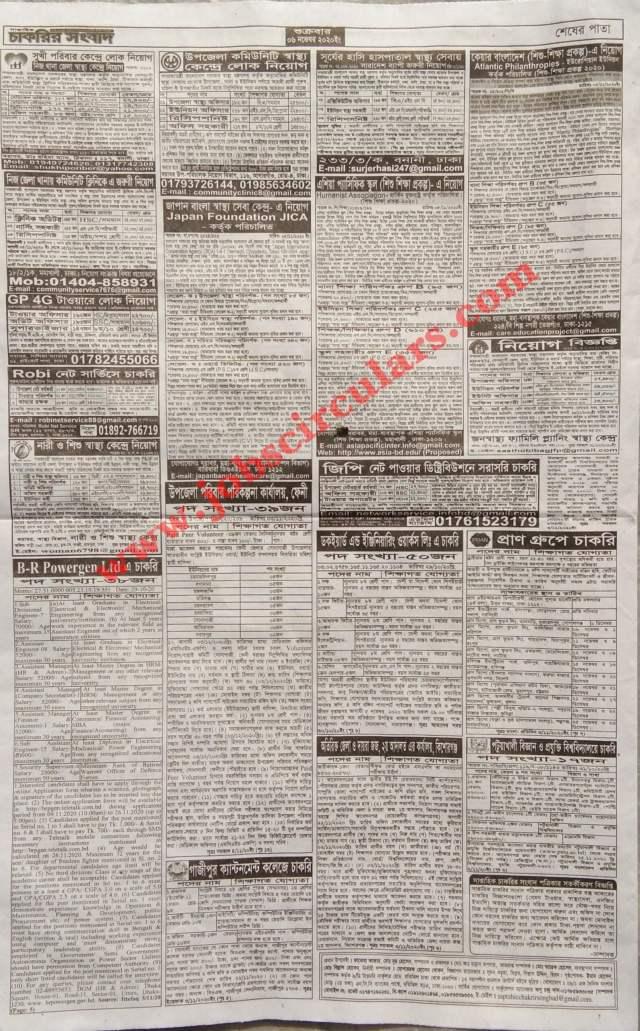 Chakrir Khobor 6 november 4 page