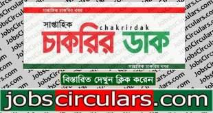 Week Chakrir Dak 6 Nov