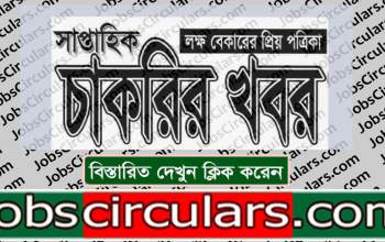 Weekly Chakrir Khobor Newspaper 06 Nov