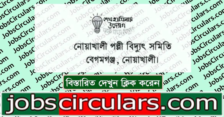 Bangladesh Rural Electrification Board 2020