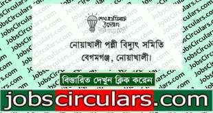Bangladeshpalli bidyutjob circular