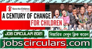 Save the Children Job Circular 2020