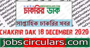 chakrir dak 18 december 2020