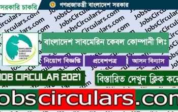bsccl job circular 2021
