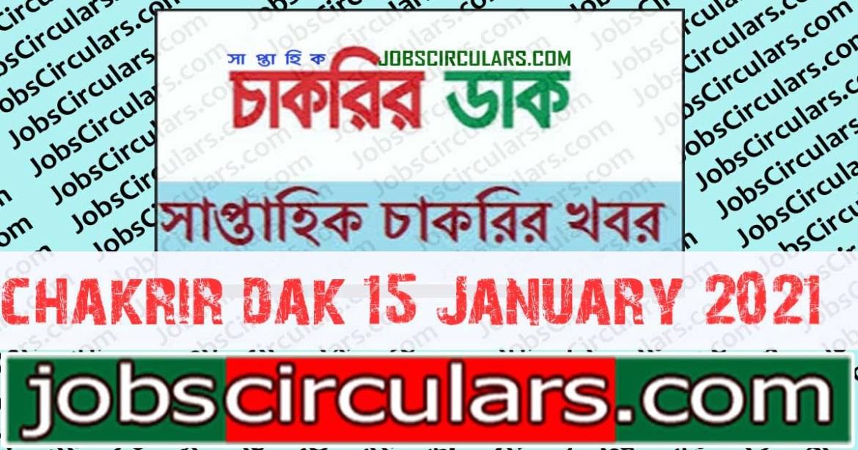 chakrir dak 15 january 2021