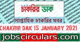 chakrir dak 15 January 2021.jpg