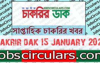 chakrir dak 15 January 2021.jpg