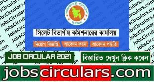 Sylhet Division Job Circular 2021