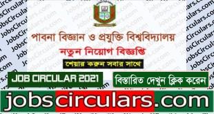 PUST Job Circular 2021