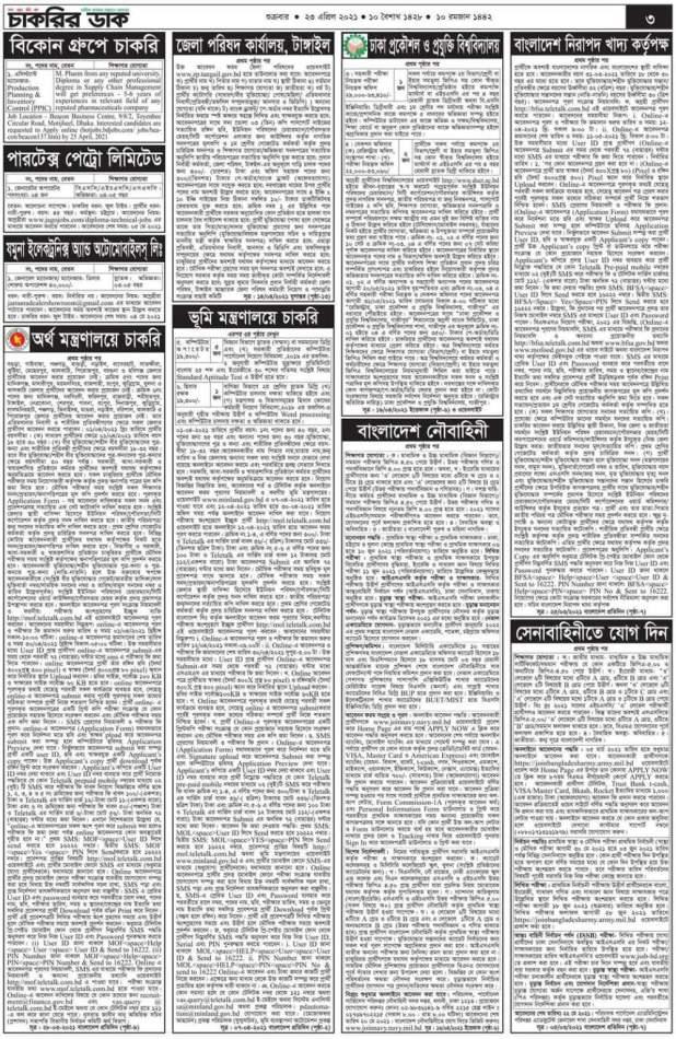 Chakrir Dak 23 April 2021