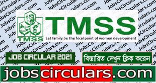 TMSS HEM BD Job Circulars 2021