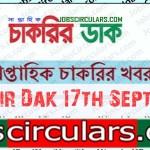 Chakrir Dak 17th September 2021