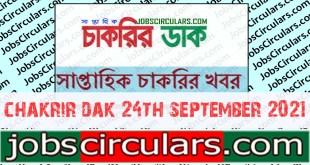 Saptahik chakrir khobor 24th september 2021