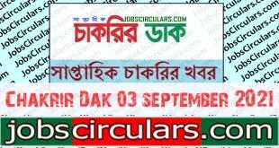 chakrir dak download 03 september 2021