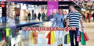 Mystery Shopper Job Careers Wanted in AUSTRALIA 2018 Mystery Shopping Company Above Benchmark