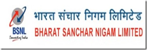 Government jobs in BSNL 2016