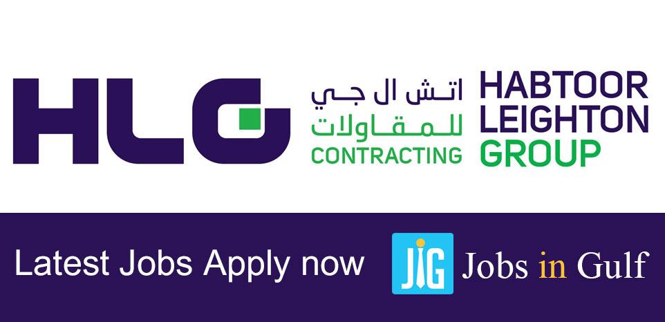 HLG contracting careers - وظائف في الخليج - Jobs in Gulf