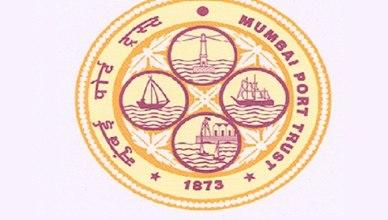 Mumbai Port Trust Recruitment 2017