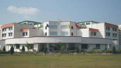 aps patiala photo