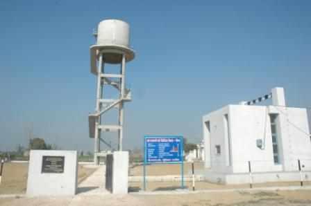 punjab water supply and sanitation department logo