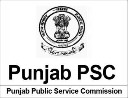 Punjab PSC Recruitment 2018 - 217 Inspector, Security Officer & Other Posts
