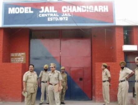 model jail chandigarh photo