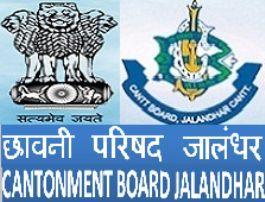 cantonment board jalandhar logo