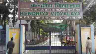 kv afs high ground chandigarh