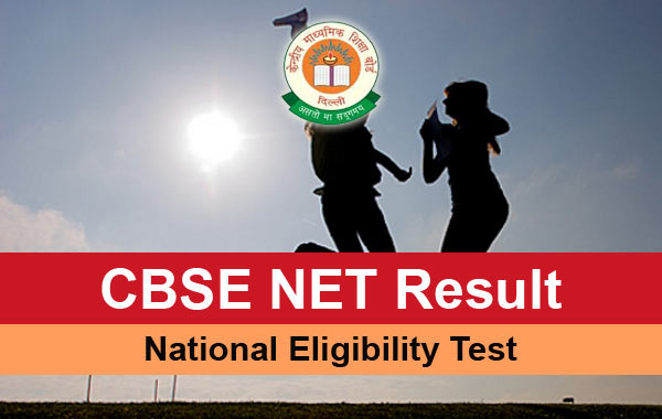 CBSE NET Result Available Check CBSE UGC NET Merit List and Cut Off