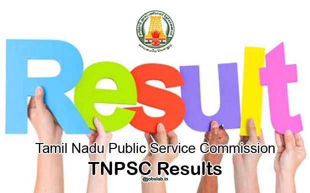 TNPSC VAO Result 2016 Check Tamil Nadu VAO Merit List, Cut Off Marks