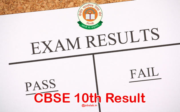 CBSE 10th Result 2016 Declared Check CBSE Board 10th Result