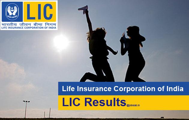 LIC AAO Result 2016 Declared Check AAO Merit List