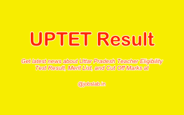 UPTET Result 2017 for Oct 2017 Exam Available @upbasiceduboard.gov.in