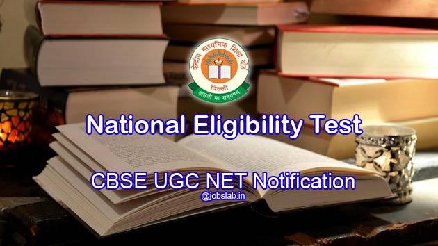 CBSE UGC NET 2017 Notification, Exam Dates, Syllabus, Application Form