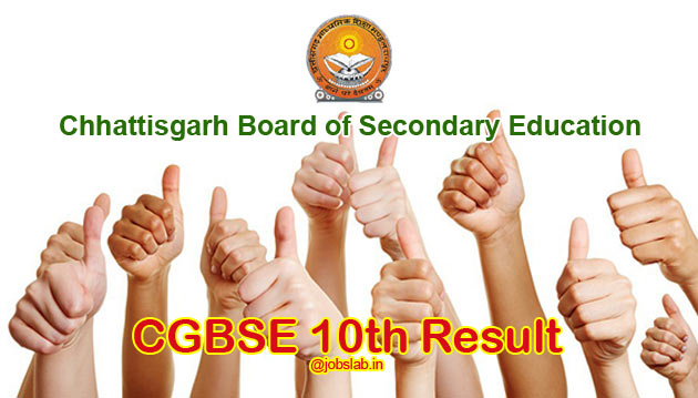 CGBSE 10th Result 2016 Check CG Board 10th Result 2016 Online