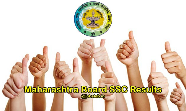 Maharashtra SSC Result 2017, Maharashtra 10th Result Available