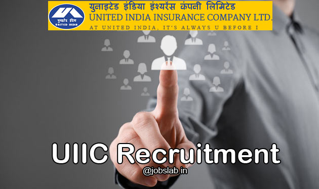 UIIC Recruitment 2016 Apply for 300 Administrative Officer Posts