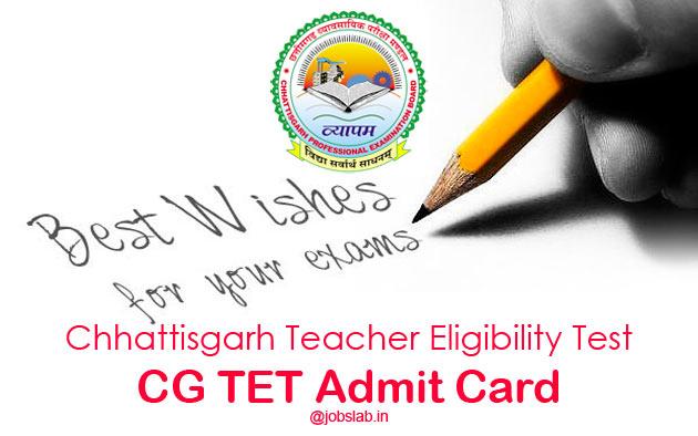 CG TET Admit Card 2016 - Download Chhattisgarh TET Hall Ticket From Here
