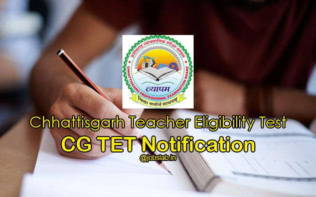 CG TET 2016 Notification - Apply Online for CGTET 2016