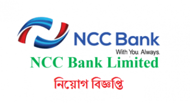 Photo of NCC Bank Limited Job Circular 2019