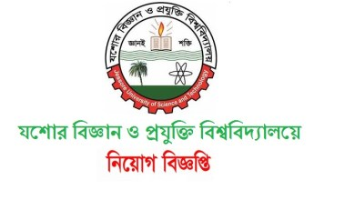Photo of Jessore University of Science and Technology Jobs Circular 2019