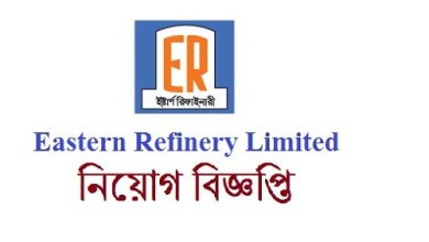 Photo of Eastern Refinery Limited Job Circular 2019