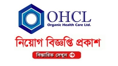 Photo of Organic Health Care Limited Job Circular 2019