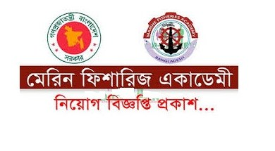 Photo of Govt. Bangladesh Marine Fisheries Academy (MFA) Job Circular 2020
