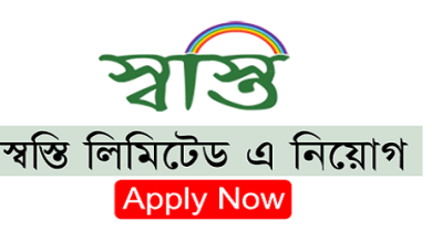 Photo of Swosti Limited Job Circular 2021