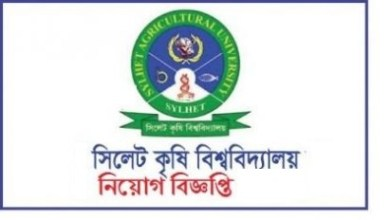Photo of Sylhet Agricultural University (SAU) Job Circular 2020